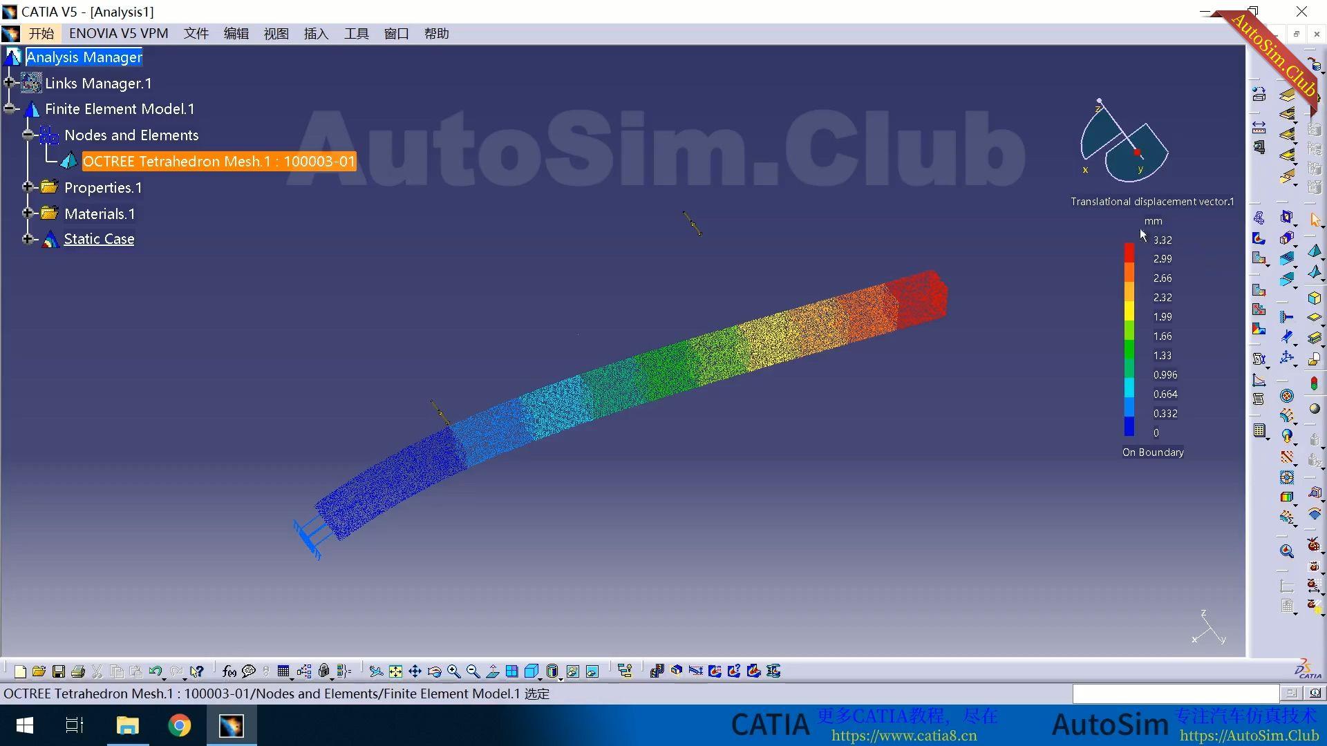 CATIA快速CAE分析教程-静强度分析入门教程