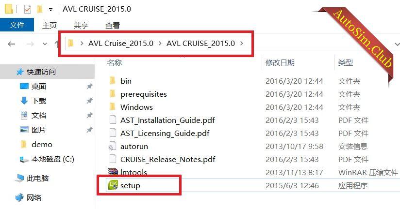 双击setup安装cruise.jpg
