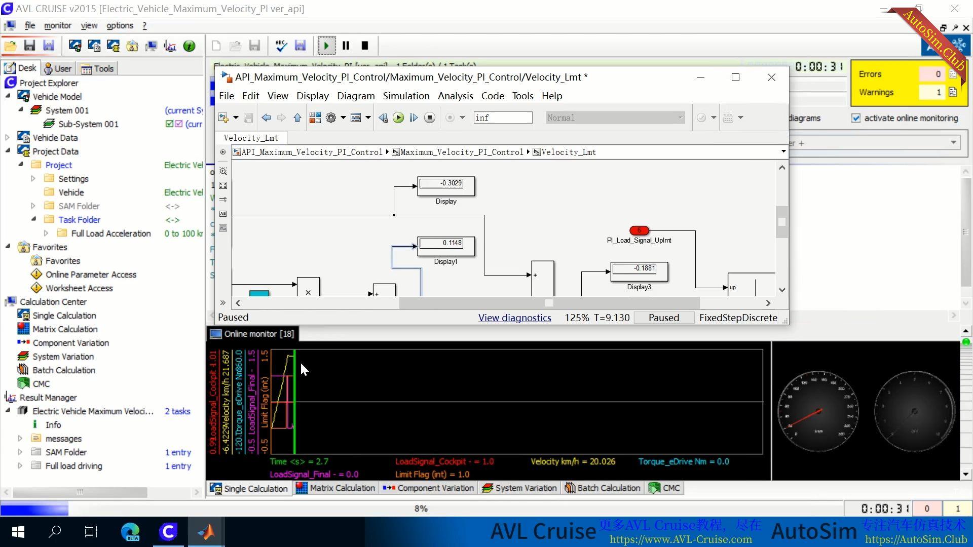 AVL Cruise & Matlab/Simulink使用API接口联合仿真视频教程|PID控制实例演示