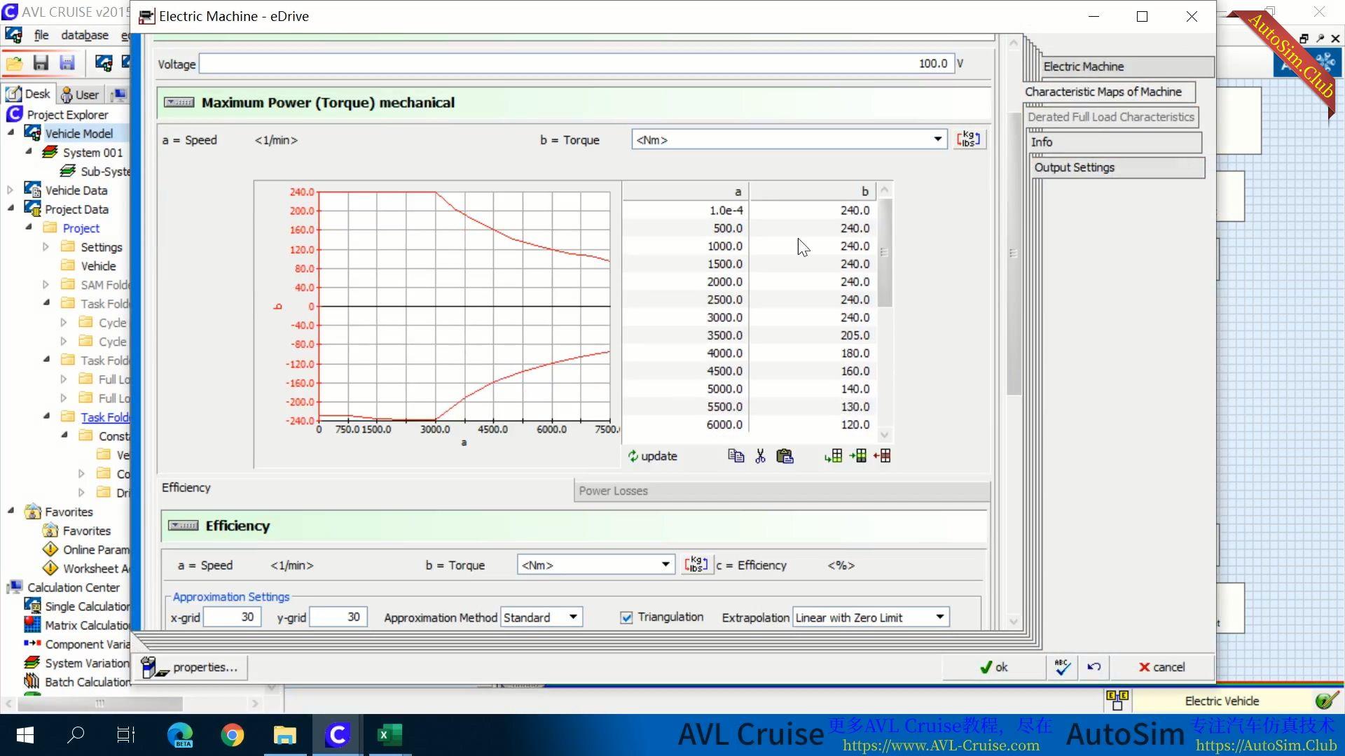 07.电机外特性扭矩-功率转换