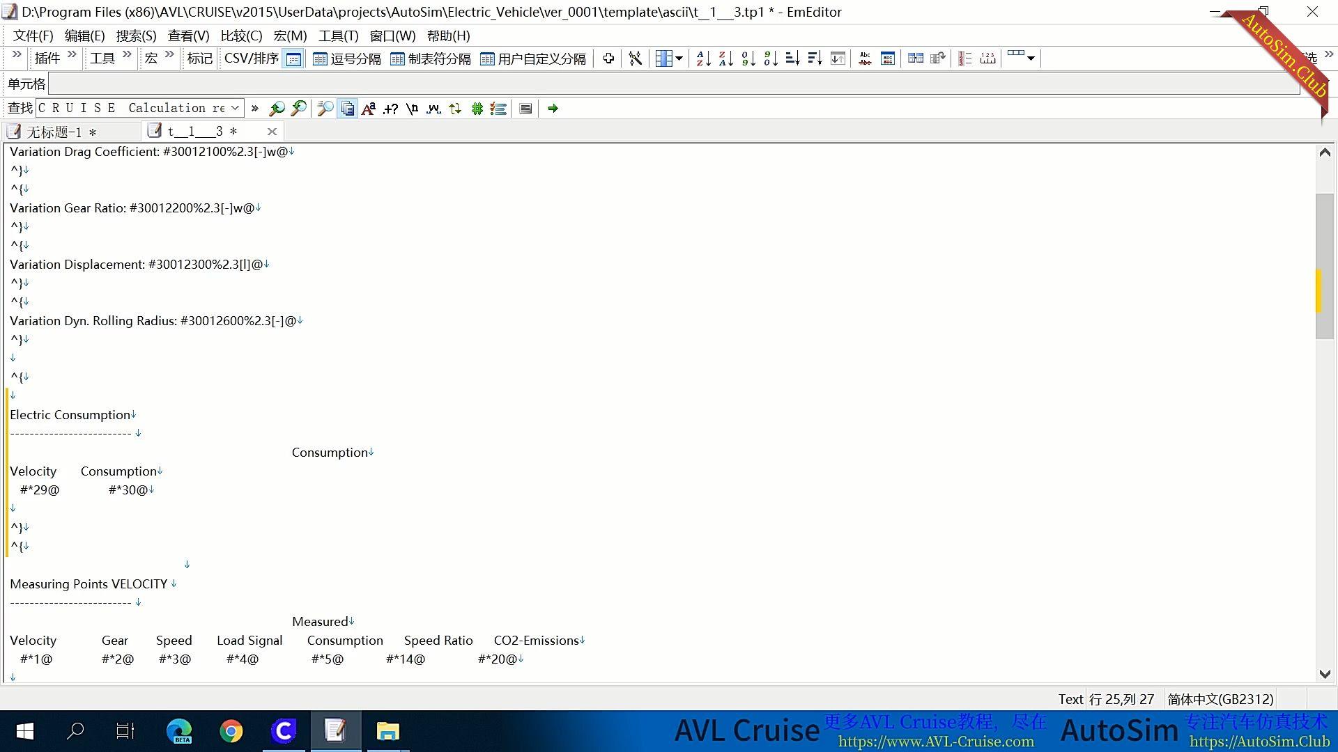 06.修改Constant Drive任务后处理报告模板.jpg