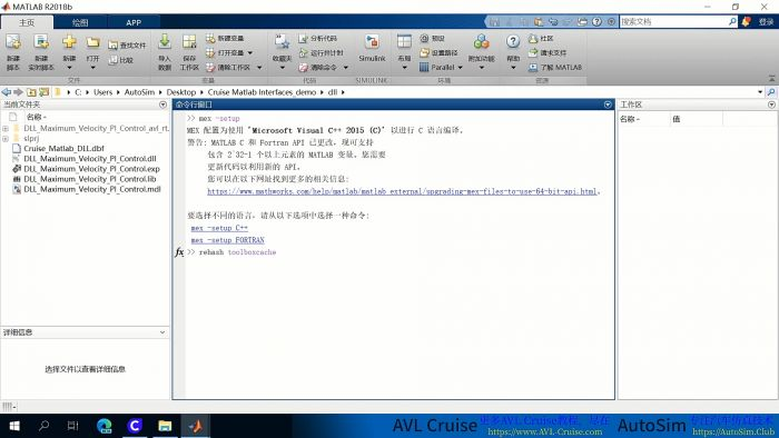 04.rehash toolboxcache命令介绍.jpg