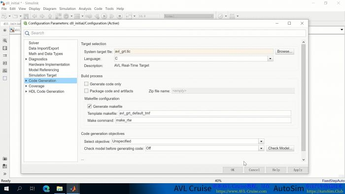 07.DLL接口联合仿真系统环境配置-avl_grt.tlc路径添加介绍.jpg