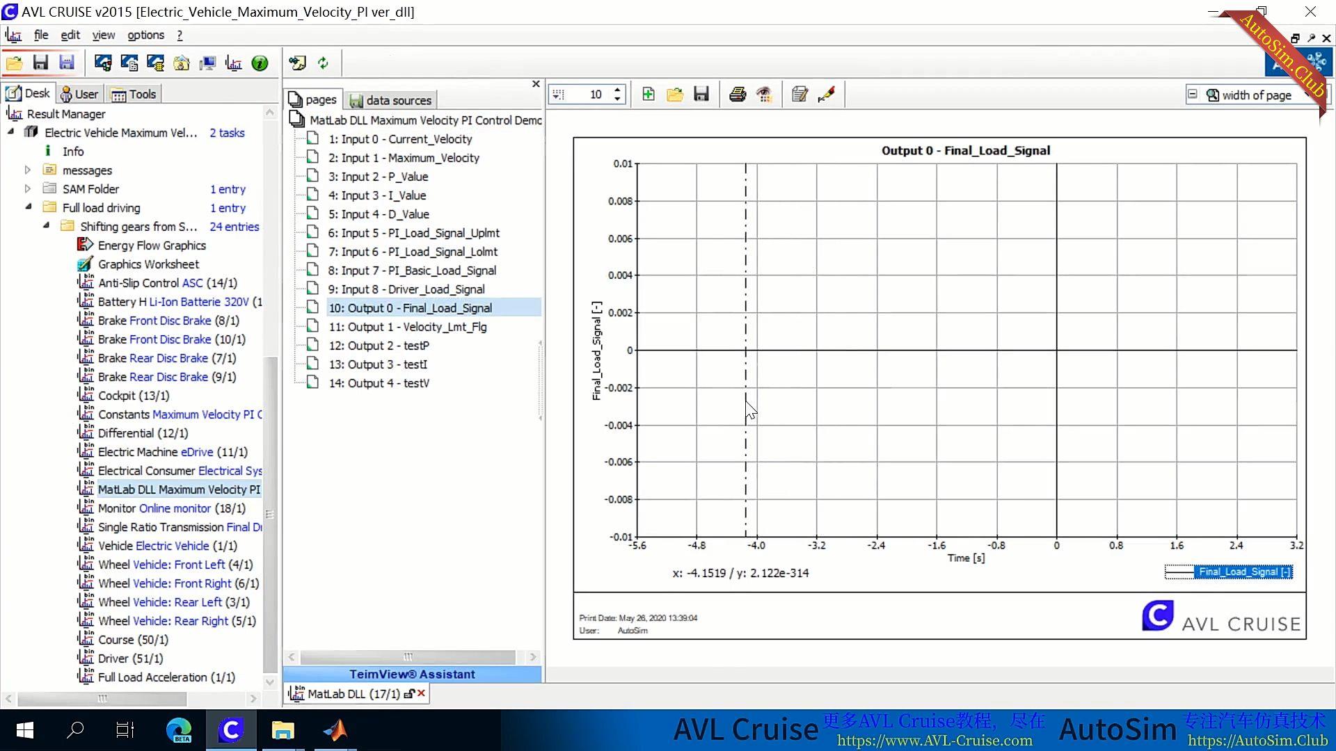 08.DLL接口联合仿真数据异常及解决办法.jpg