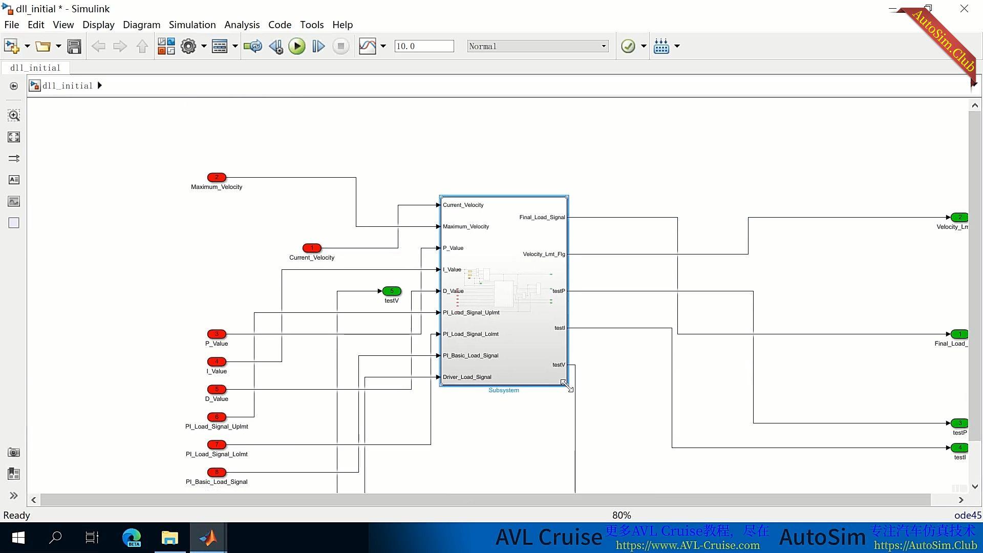 06.DLL接口联合仿真Simulink模型参数配置及输入输出接口演示.jpg