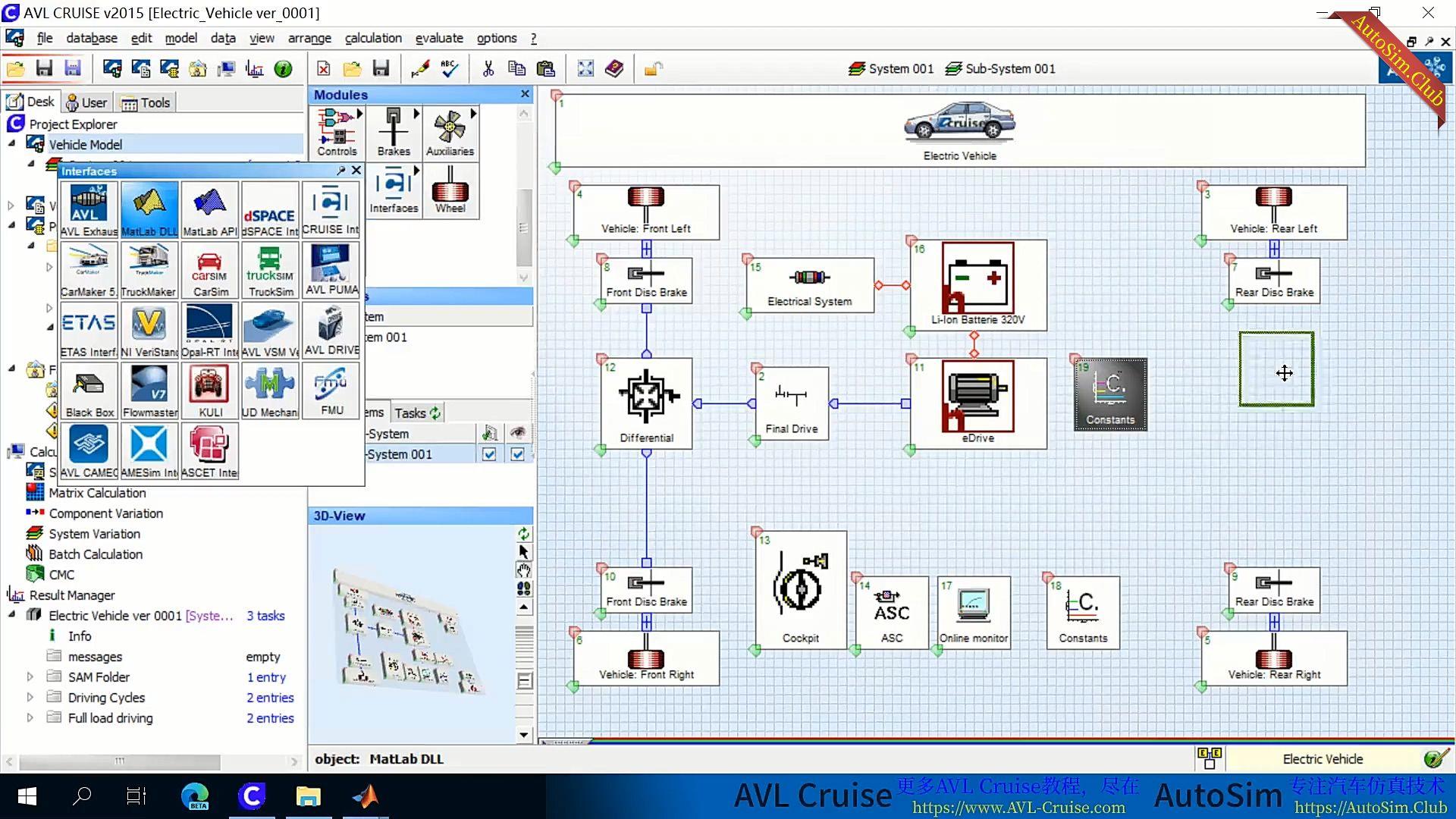 09.DLL接口联合仿真Cruise任务参数配置及车辆模型搭建演示.jpg