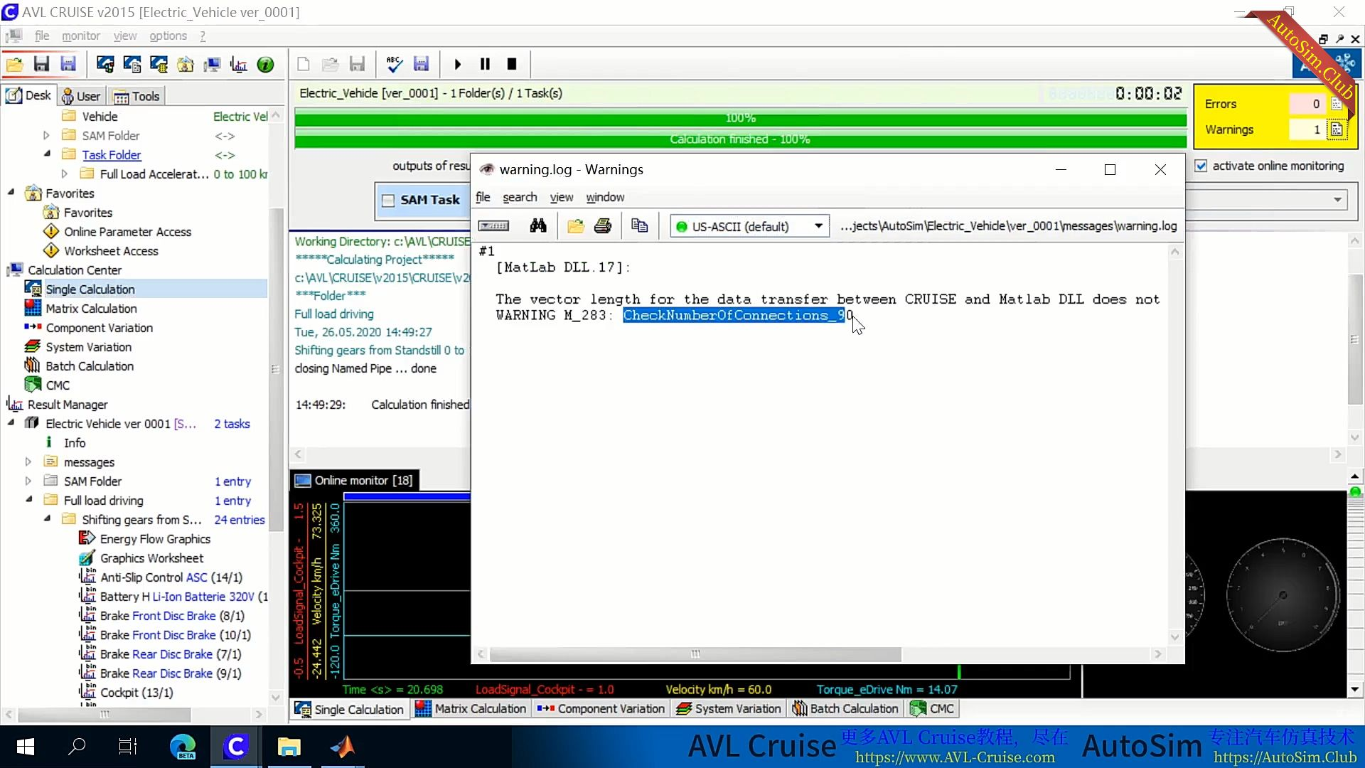 10.DLL接口联合仿真常见问题及解决方法.jpg