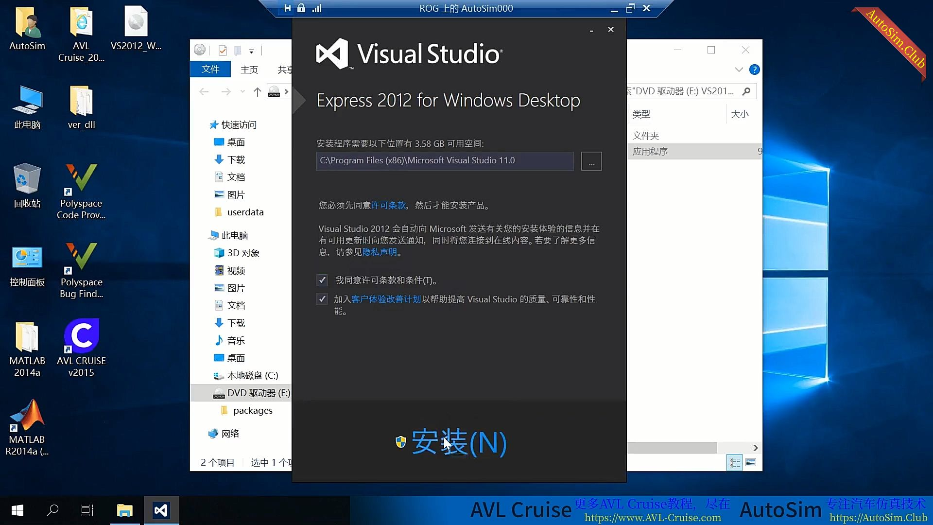 13.改用VC  2012编译动态链接库进行联合仿真演示.jpg